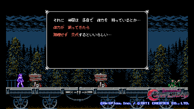 Bloodstained_ Curse of the Moon_34