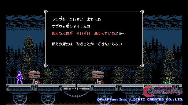 Bloodstained_ Curse of the Moon_35