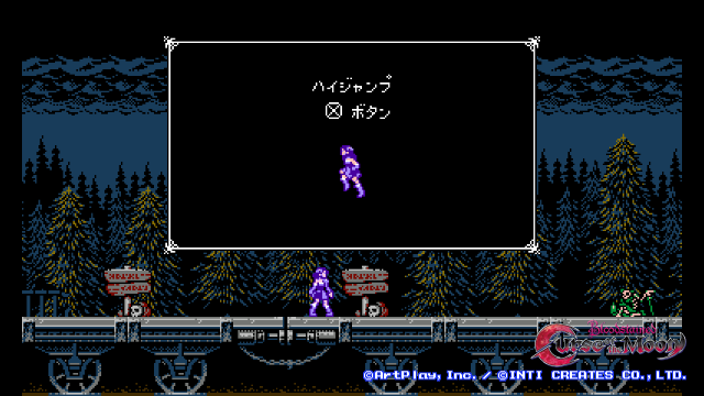 Bloodstained_ Curse of the Moon_37