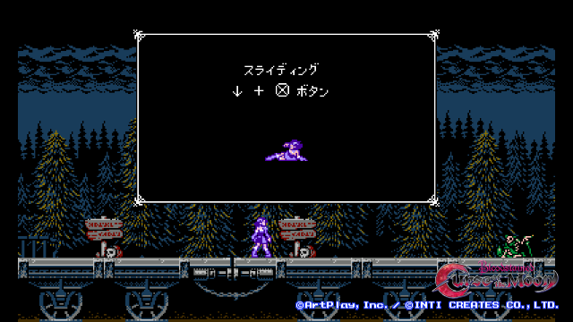 Bloodstained_ Curse of the Moon_38