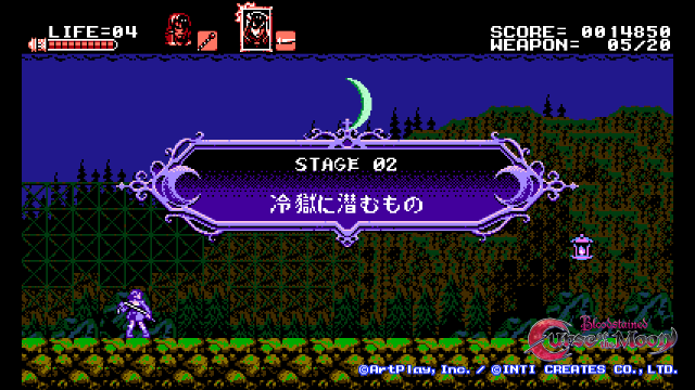 Bloodstained_ Curse of the Moon_41