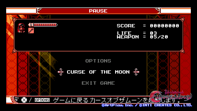 Bloodstained_ Curse of the Moon_44