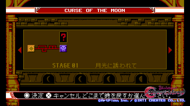 Bloodstained_ Curse of the Moon_46