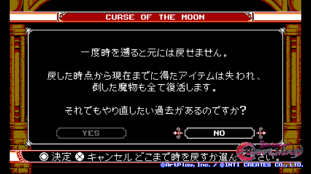 Bloodstained_ Curse of the Moon_47