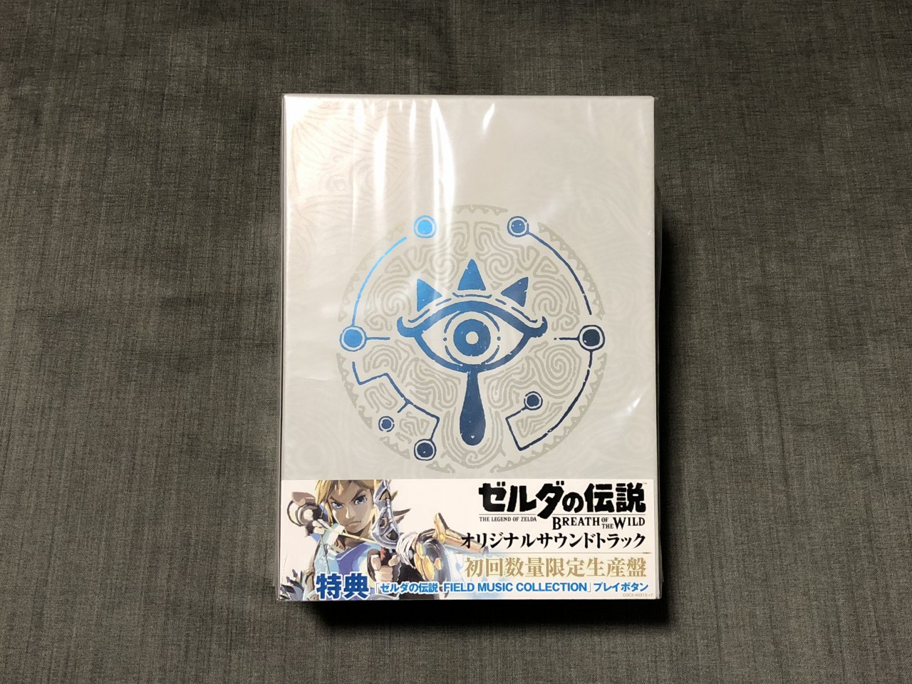 第61章・ゼルダの伝説 ブレス オブ ザ ワイルド オリジナルサウンドトラック