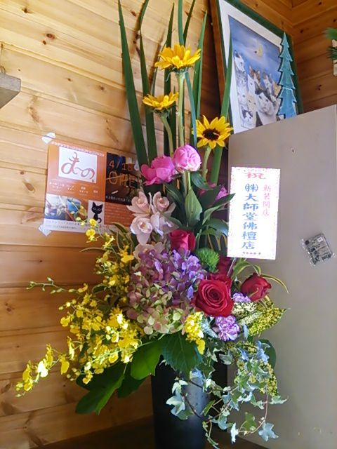 お花009