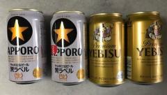 サッポロからのビール