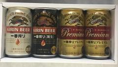 キリンからのビール