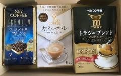 キーコーヒーからのコーヒーセット