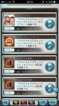 fc2blog_201804291321136d3.jpg