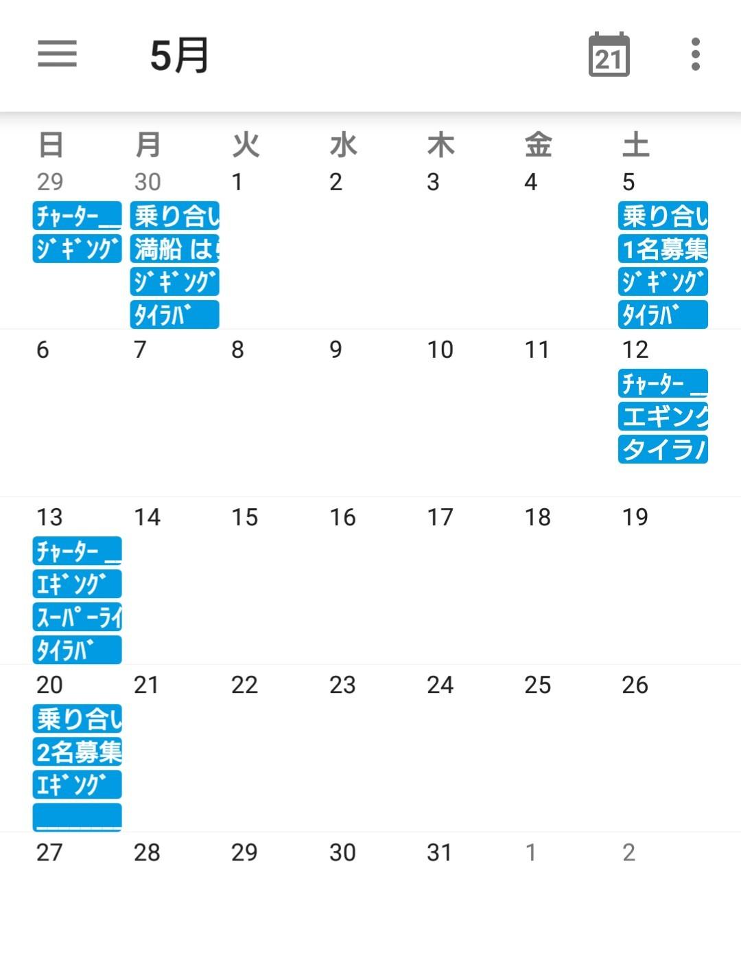 20180421213128fcd.jpg