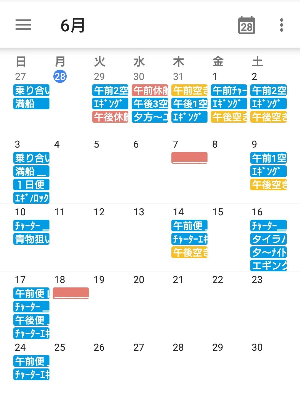 20180528120250a56.jpg