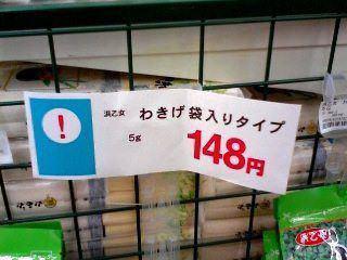 goshokumatome-11.jpg