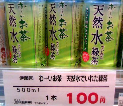 goshokumatome-2.jpg
