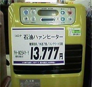goshokumatome-26.jpg