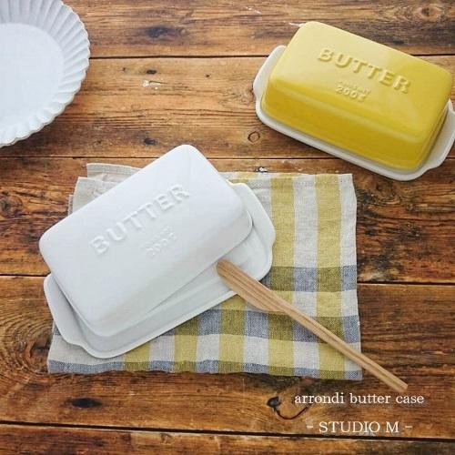 s-アロンディ―バターケース&ボスケバターナイフ