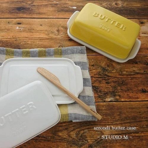 s-アロンディ―バターケース&ボスケバターナイフ-3