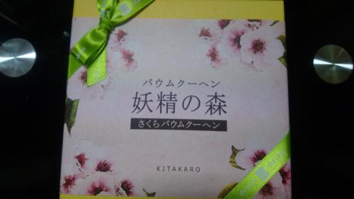 blog20180404e.jpg