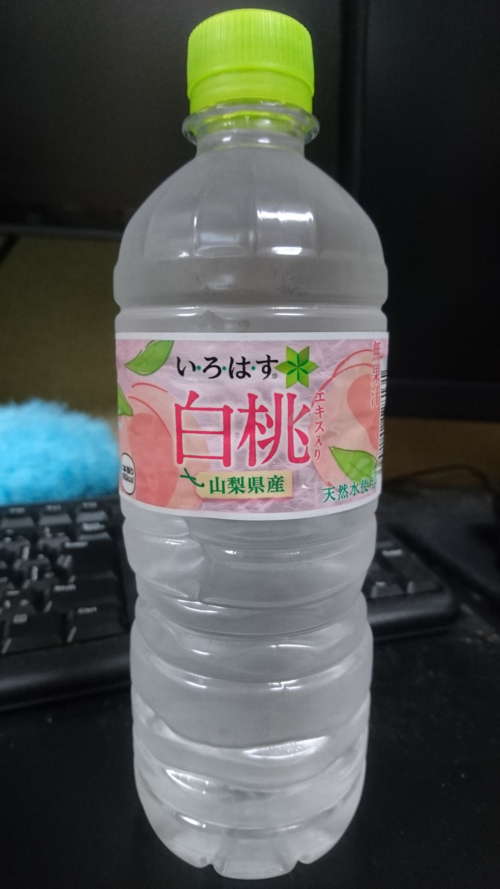 blog20180408i.jpg