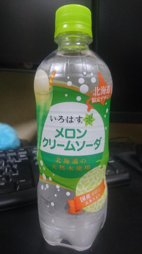 blog20180421e.jpg