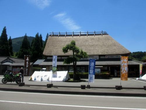 日南 坂谷道の駅