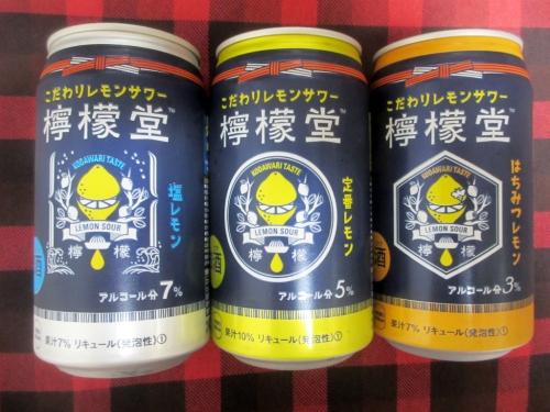 コカ・コーラ缶酎ハイ