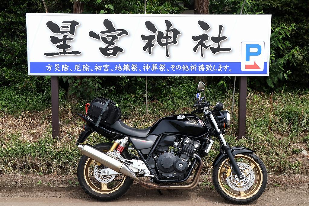 bike379.jpg