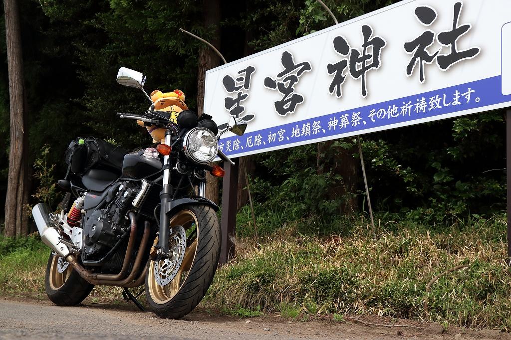 bike380.jpg
